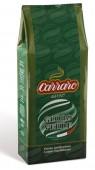 Кофе CARARRO GLOBO VERDE (зерно) 1 кг