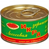 Икра Горбуши, 140 г. Корсаков