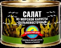 """Салат из морской капусты """"Дальневосточный"""""""