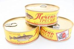 Печень трески 230 гр.