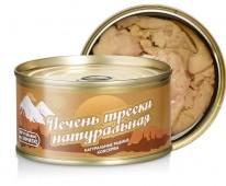 Печень трески, Камчатка