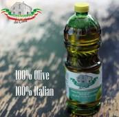 Масло оливковое POMACE (пластик)