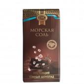 Шоколад с морской солью 100 гр