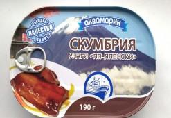 Скумбрия атлант. филе в соусе унаги «по японски»