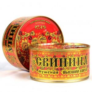 "Свинина тушеная ""Хохлома"" ГОСТ"